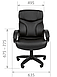 Кресло Chairman 435 LT, фото 4