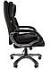 Кресло Chairman 442 ткань, фото 2