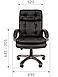 Кресло Chairman 442, фото 4