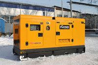 Дизельный генератор PCA POWER PRD 35, фото 1
