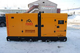 Дизельный генератор PCA POWER PRD 35, фото 2