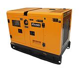 Дизельный генератор PCA POWER PRD 22, фото 5