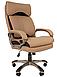 Кресло Chairman 505, фото 2