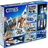 Конструктор Аналог лего Lego 60228, Lari 11387 Ракета для запуска в далекий космос и пульт управления запуском, фото 2
