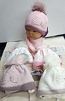 Комплект зимний для девочки: шапочка и шарфик, Фирма GRANS
