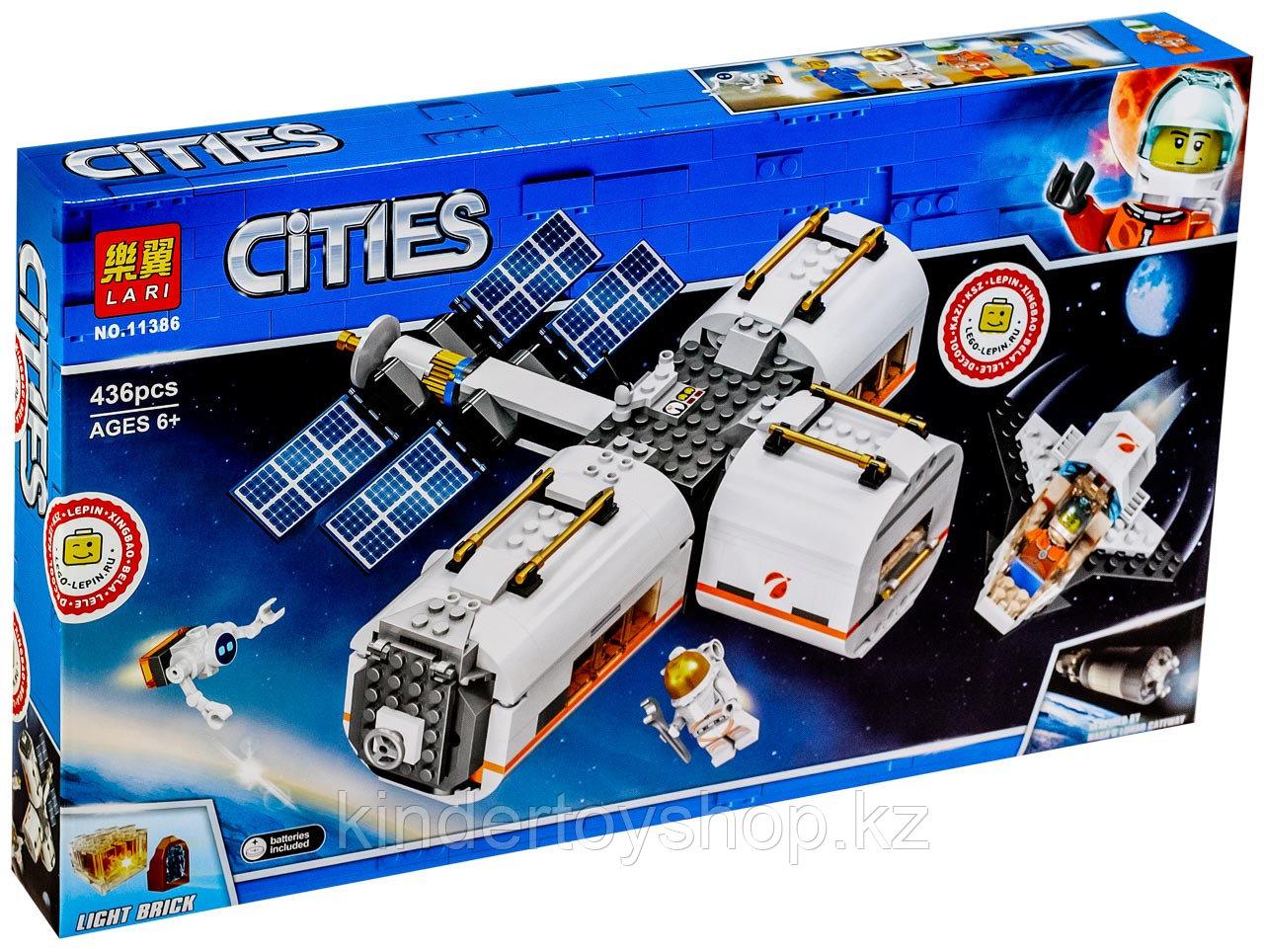 Конструктор Аналог лего Lego 60227, Lari 11386 Лунная космическая станция