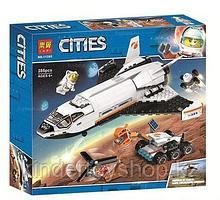 Конструктор Аналог лего Lego 60226, Lari 11385 Шаттл для исследований Марса