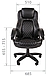 Кресло Chairman 432, фото 7