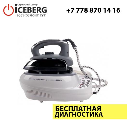 Ремонт парогенераторов BORK