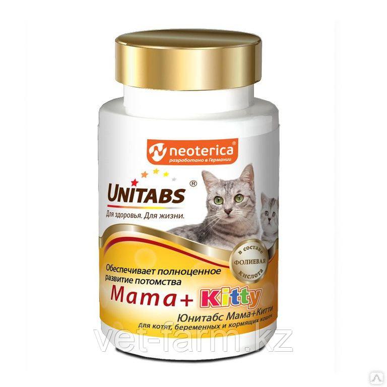 Юнитабс Мама+Китти (UT Mama+Kitty) для котят, беременных и кормящих кошек, 120 табл.