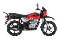 Мотоцикл Boxer BM 125 X