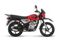 Мотоцикл Boxer BM 150X