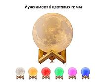 Детский ночник светильник Луна 3D Moon Lamp 15 см, 6 цветов подсветки