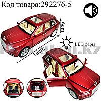 Игрушка детская машинка Rolls Royce металлическая с свето-звуковым эффектом Die-Cast Metal Model Car Красная