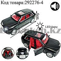 Игрушка детская машинка Rolls Royce металлическая с свето-звуковым эффектом Die-Cast Metal Model Car Черная