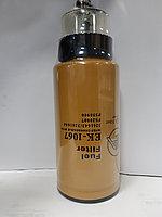 Фильтр топливный EKKA EK-1067 CATERPILLAR 326 - 1643