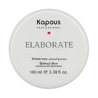 Водный воск 100мл для волос нормальной фиксации Kapous Styling Elaborate