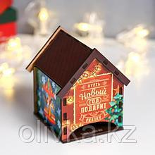 """Чайный домик """"Пусть Новый год подарит сказку"""" 8,6х9,6х12 см"""