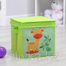 Короб для хранения с крышкой «Жираф», 29×29×29 см, цвет зелёный