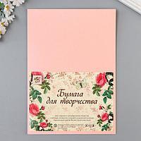 """Картон """"Жемчужный нежно-розовый"""" формат А-4 плотность 250 гр"""