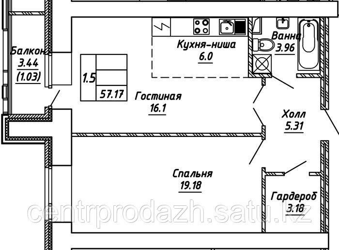 2 комнатная квартира в ЖК Brussel 2 57.17 м²