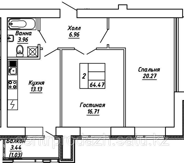 2 комнатная квартира в ЖК Brussel 2 64.47 м²