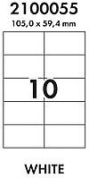 Бумага самоклеящаяся A4/1650л/10-дел.белая (универсальная печать)70г/м2 Lomond тех.упаковка L2100055_1650