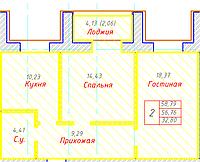 2 комнатная квартира в ЖК Будапешт 58.79 м², фото 1