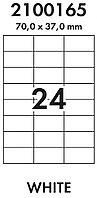 Бумага самоклеящаяся A4/1650л/24-дел.белая (универсальная печать)70г/м2 Lomond тех.упаковка L2100165_1650
