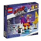 The LEGO Movie 2: Познакомьтесь с королевой Многоликой  Прекрасной