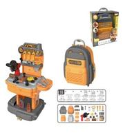 Игровой набор инструментов 2 в 1 tools 8023