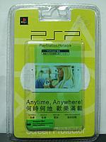 Пленка защитная для экрана PSP 1000/2000/3000 Screen Protector