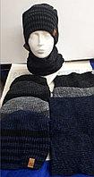Комплект зимний для мужчин и подростков: шапка и шарф-снуд. Фирма GRANS