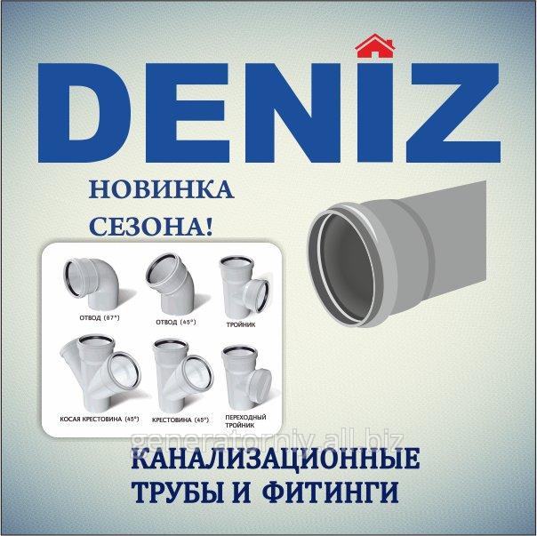 Трубы канализационные ПВХ. Диаметр - 150. Толщина - 4 DENIZ (3х метровые) - фото 2