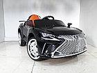 Детский электромобиль Lexus. Отличный подарок!, фото 5