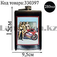 Фляга сувенирная с принтом Девушек и мотоцикла стальная нержавеющая сталь 280мл