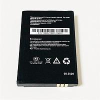 Заводская аккумуляторная батарея для Роутера Билайн B1501 (2300mah)