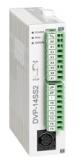 Delta Electronics DVP-SS2 (8DI/6DO)