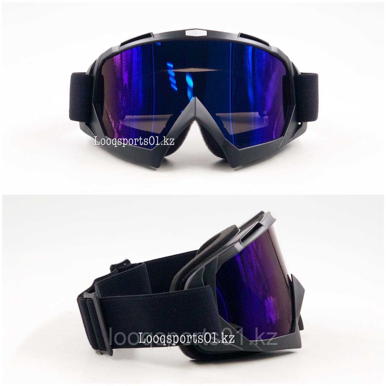 Маска горнолыжная лыжные очки