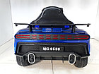 Красивый электромобиль на гелевых колесах Bugatti., фото 6
