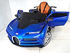 Красивый электромобиль на гелевых колесах Bugatti., фото 8