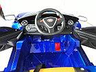 Красивый электромобиль на гелевых колесах Bugatti., фото 10
