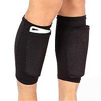 Футбольные защитные гетры с карманами