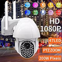 Уличная камера YOOSEE IP WIFI PTZ