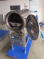 : Горизонтальный цилиндрический паровой Автоклав 280 литров