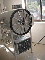 Горизонтальный цилиндрический паровой стерилизатор автоклав 400 литров