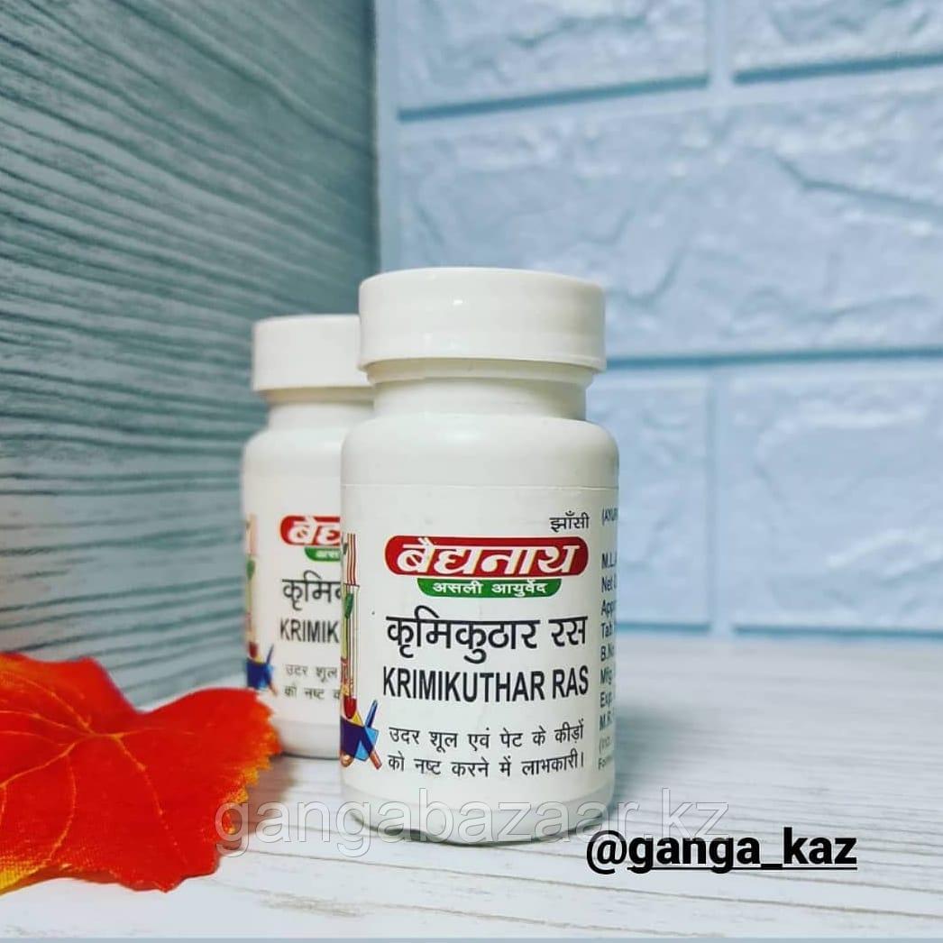 Кримикутхар Рас (KrimikutharRas Baidyanath) - антипаразитарный препарат широкого спектра 80 таб