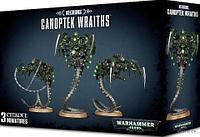 Necrons: Canoptek wraiths (Некроны: Каноптечные призраки)