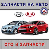 HYD001 Отбойник амортизатора Febest
