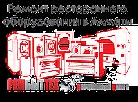 Ремонт ресторанного оборудования в Алматы